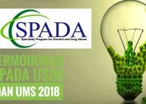 Permohonan SPADA USIM dan UMS 2018