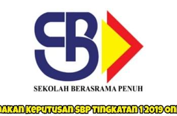 Semakan Keputusan SBP Tingkatan 1 2019 Online