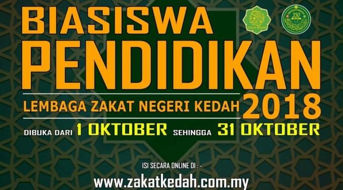 Permohonan Biasiswa Pendidikan Lembaga Zakat Negeri Kedah 2020