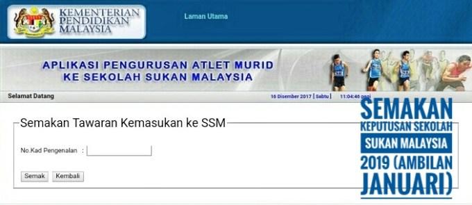 Semakan Keputusan Sekolah Sukan Malaysia 2019 (Ambilan Januari)