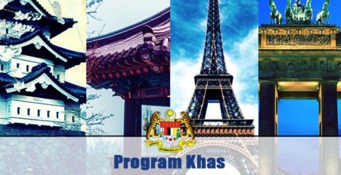 Permohonan Program Khas Jepun, Korea, Perancis dan Jerman 2019 JPA Scholarship