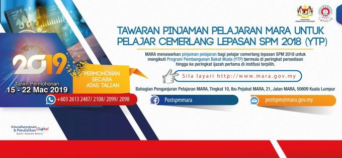 Tawaran Pinjaman Pelajaran MARA 2019 (YTP) Lepasan SPM