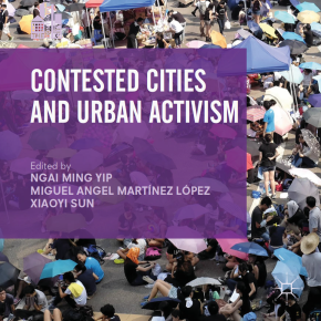 New book chapter by Sonia Roitman on urban justice and activism in Indonesia