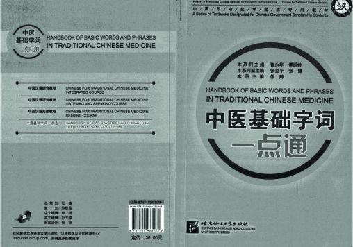 Записаться на курсы китайского языка в Екатеринбурге