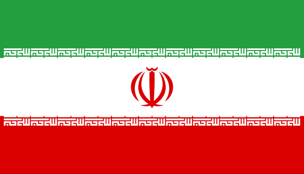 Drapeau iranien, voyage en Iran
