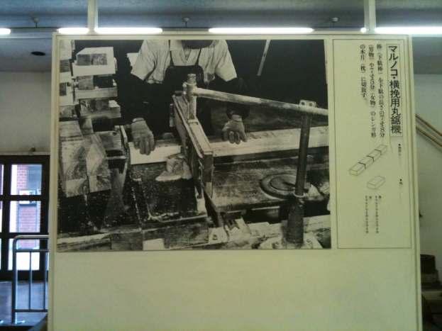 근대이후 일본의 신발제작 과정