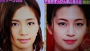 安田美沙子奥二重とシミピカ子メークでナチュラル『解決!ナイナイアンサー』2016年2月9日放送