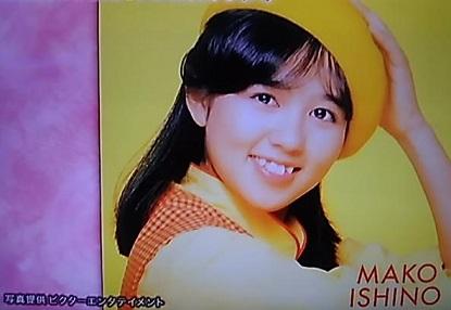 石野真子の髪型オーダーしたい!最近のドラマは?かわいい秘訣は?