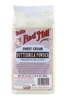 バターミルクパウダーの使い方ビスケットの作り方クリントンストリート風