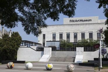Back-Exterior-Sign-Frist-Art-Museum-Nashville