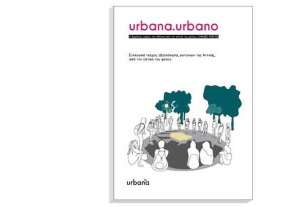 booklet_urbana_urbano