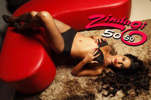 Veena Malik PhotoShoot For Zindagi 50-50(30)