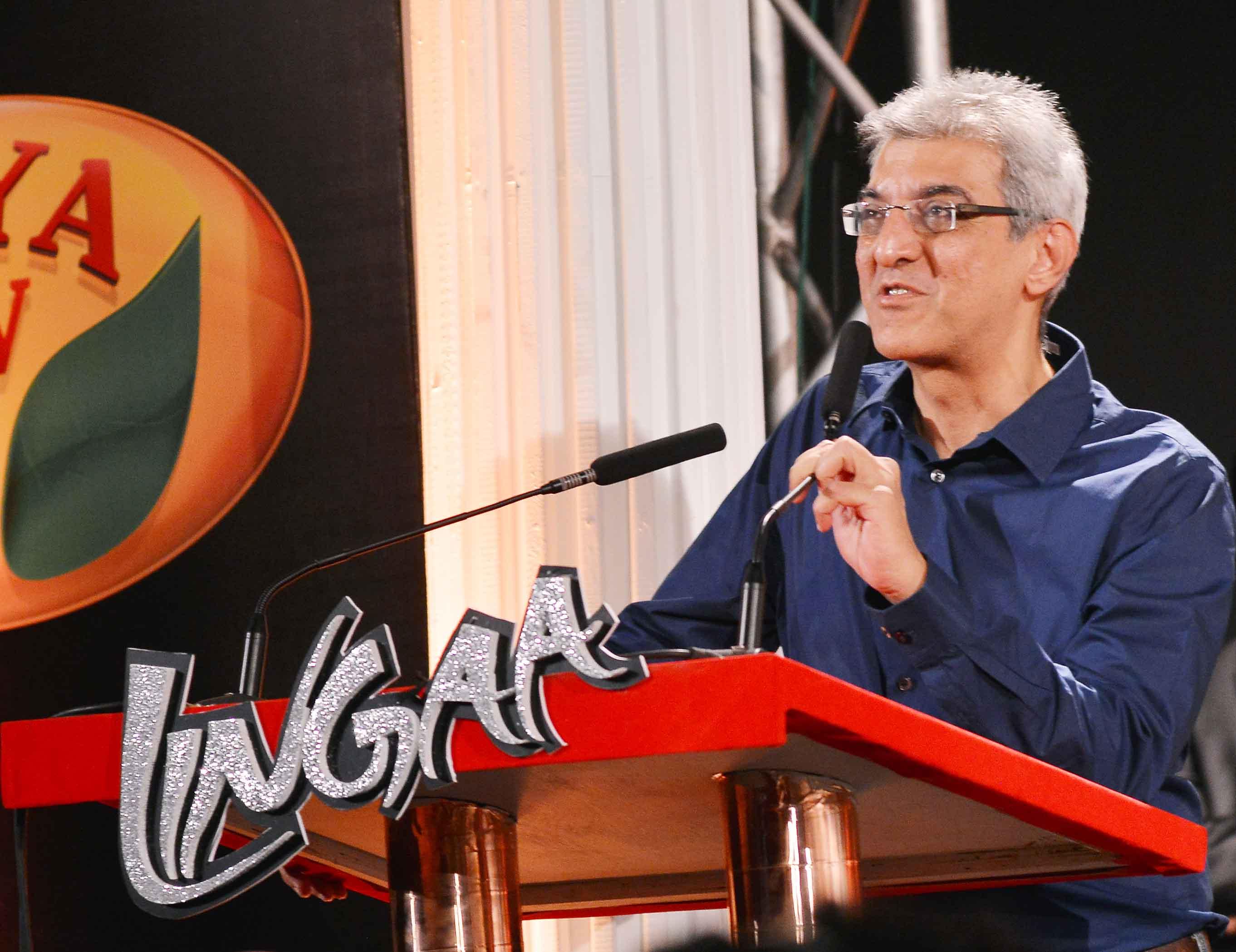 Nandu Ahuja- Senior Vice President -EROS