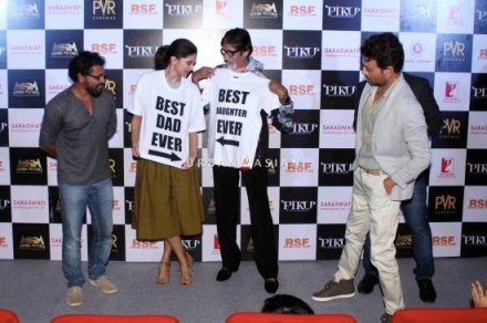 Bollywood actor Amitabh Bachchan during the trailer launch of film Piku