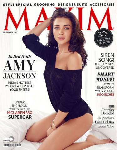 Cover_Amy