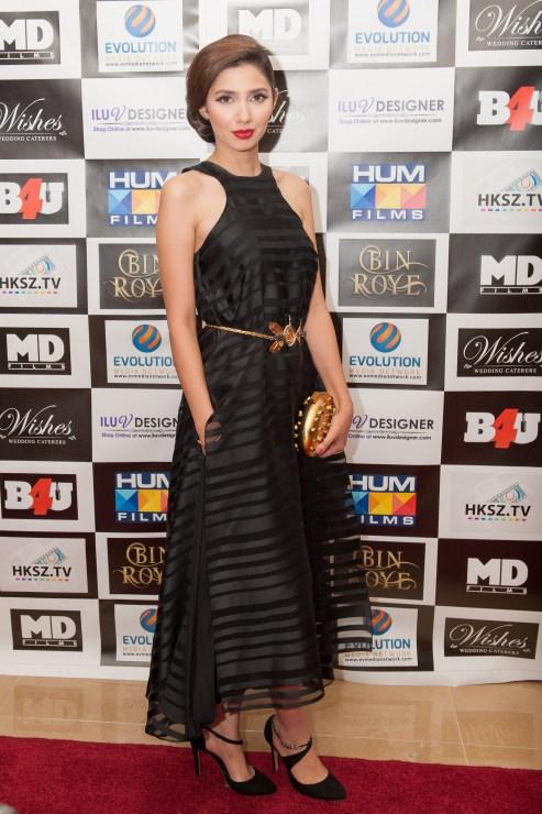Bin Roye Actress Mahira Khan