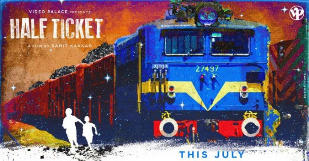 Half-Ticket-Marathi-Movie-Poster