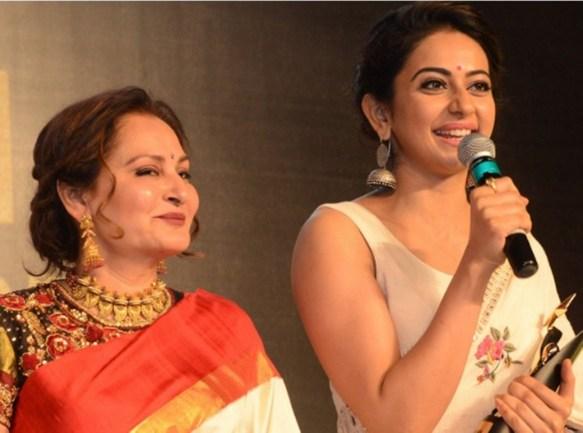 Sakshi Awards 1