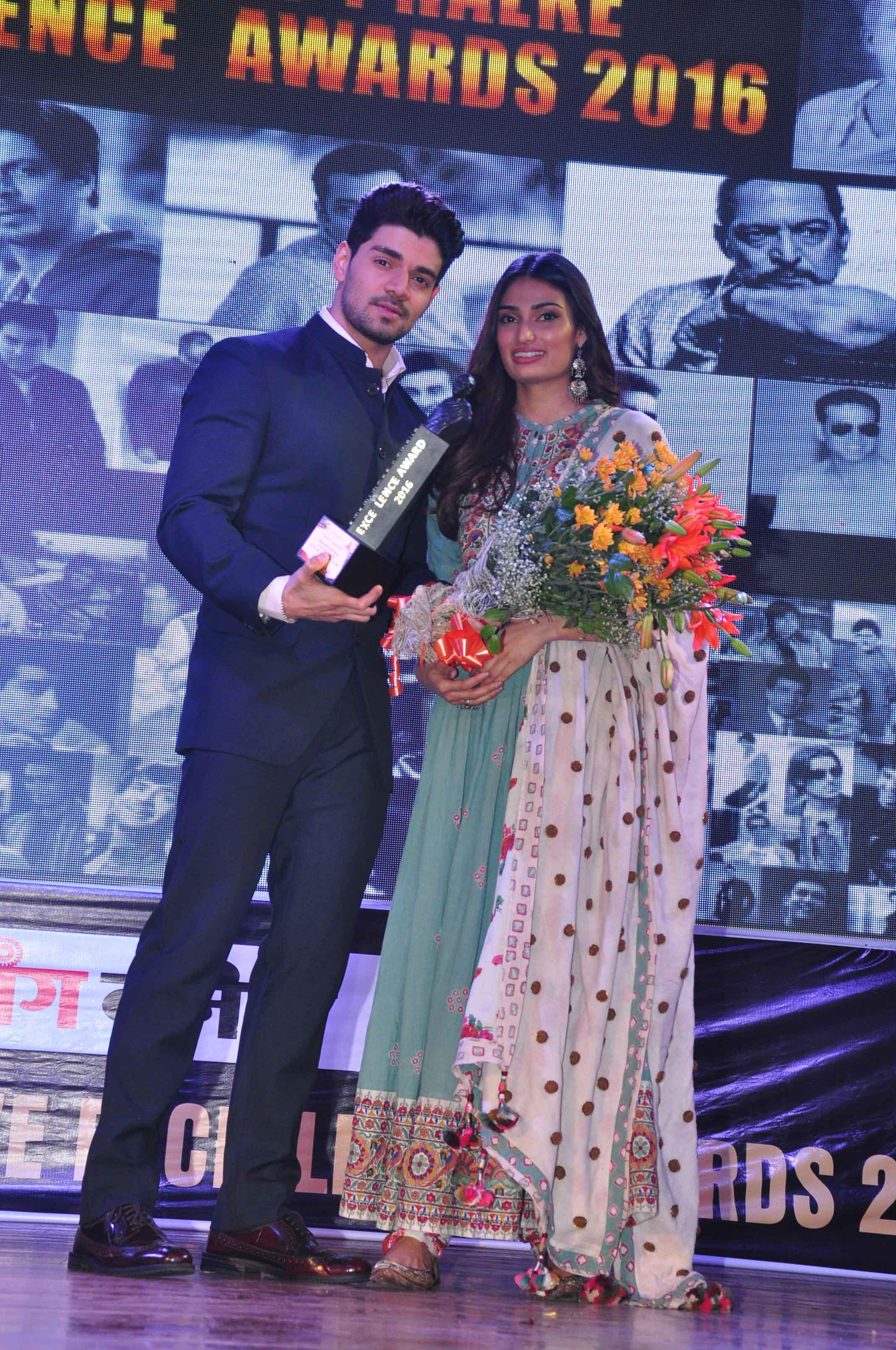 Suraj Pancholi With Athiya Shetty