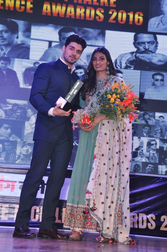 Suraj Pancholi With Athiya Shetty