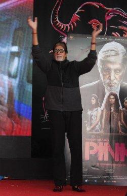 Amitabh Bachchan at college festival (2)