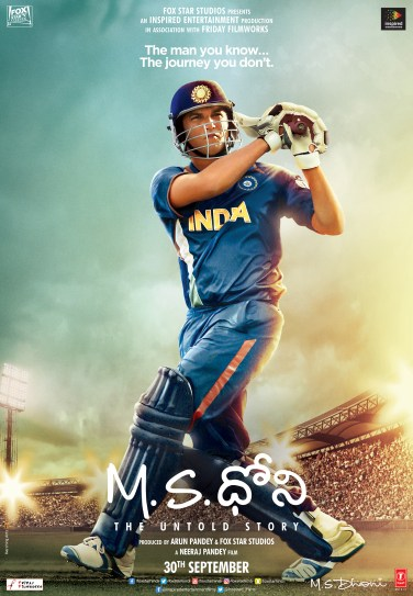 Telugu Poster 1