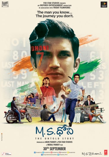 Telugu Poster 2