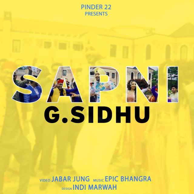 G. Sidhu - Sapni