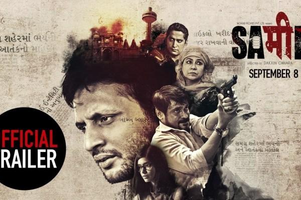 Sameer - Hindi Movie - UrbanAsian