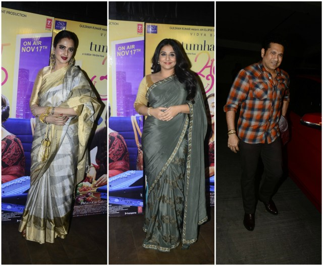 Tumhari Sulu Screening