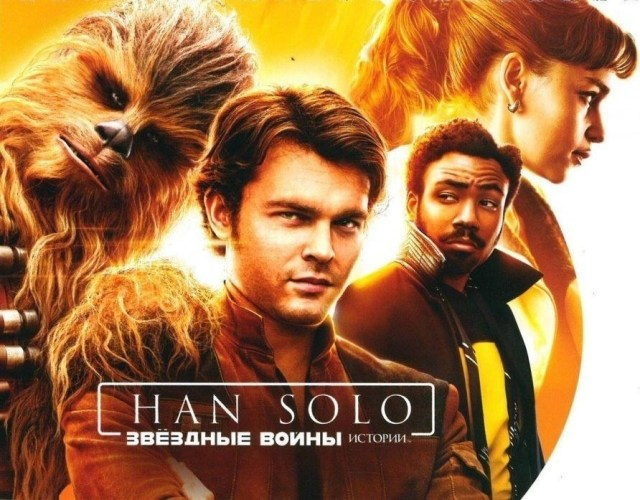 The First Look Of Solo: A Star Wars Story' Is Here And The Excitement Is Sky High!