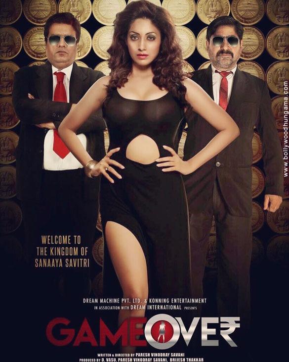 Leaked Intimate Scenes - Gurleen Chopra And Rajesh Sharma