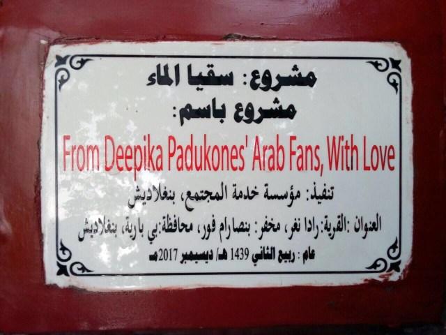 Deepika Padukone's Fan Club Gave Her This On Her Birthday