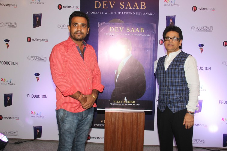 Dev Saab - A Journey With The Legend Dev Anand Book Launch (10)
