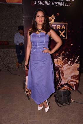 Richa Chadha at the Premiere of DaasDev