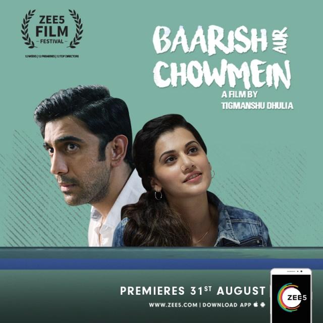 Baarish Aur Chowmein