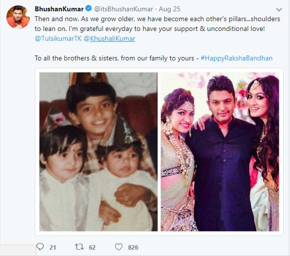 Bhushan Kumar Raksha Bandhan Celebrations