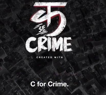 क Se Crime