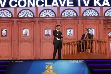 INDIA TV CONCLAVE TV KA DUM 004