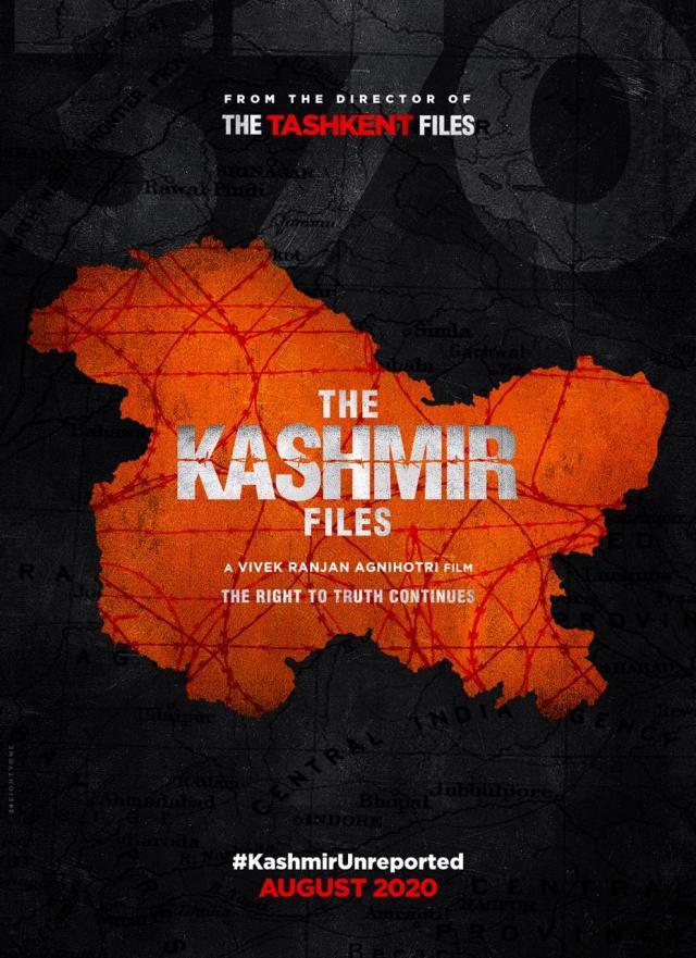 Vivek Agnihotri's The Kashmir Files Gets A Release date