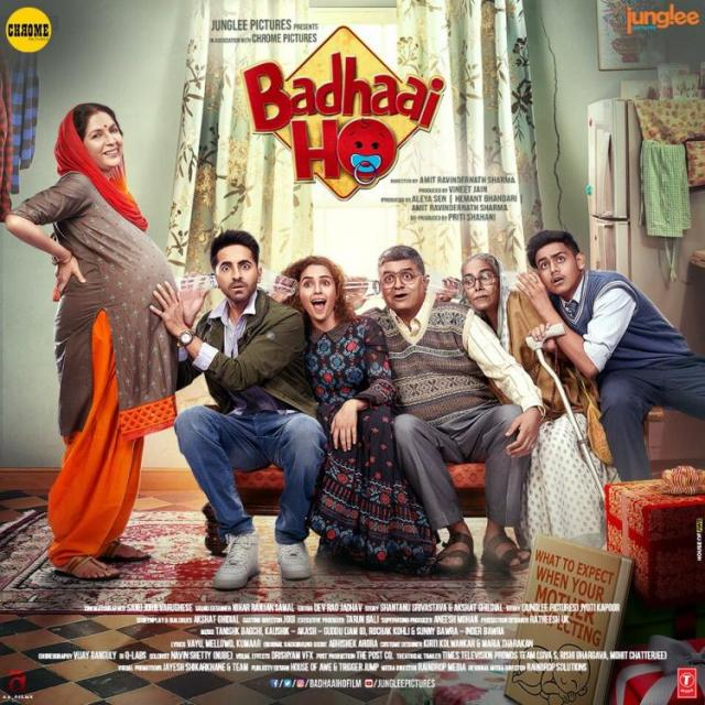 Badhaai Ho sequel