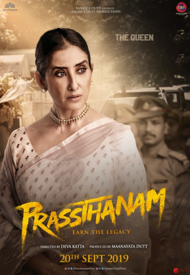 Manisha Koirala in Prassthanam