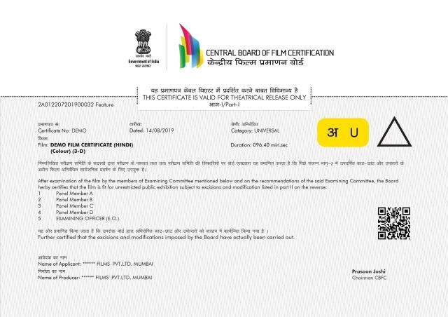 Prasoon Joshi At Launch Of New CBFC Certificate Design