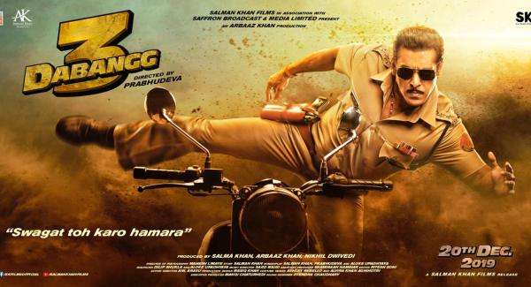 Salman Khan on the poster of Dabangg 3