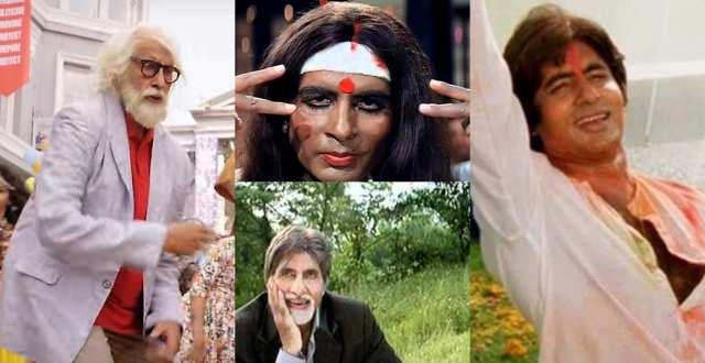 Songs sung by Amitabh Bachchan