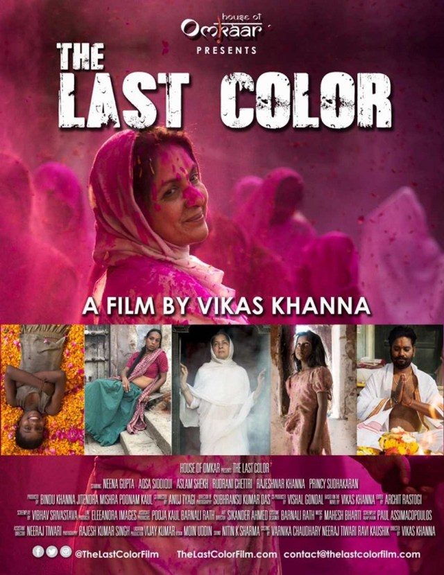 The Last Colour