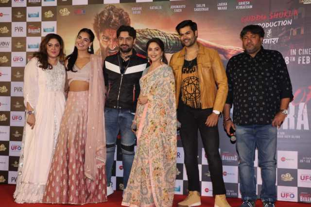 Madhuri Dixit with the cast of Guns of Banaras