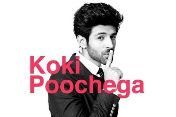 Kartika Aaryan's Koki Poochega