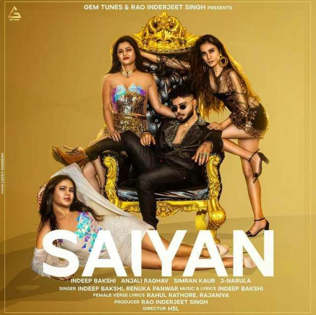 Saiyan the new party anthem!