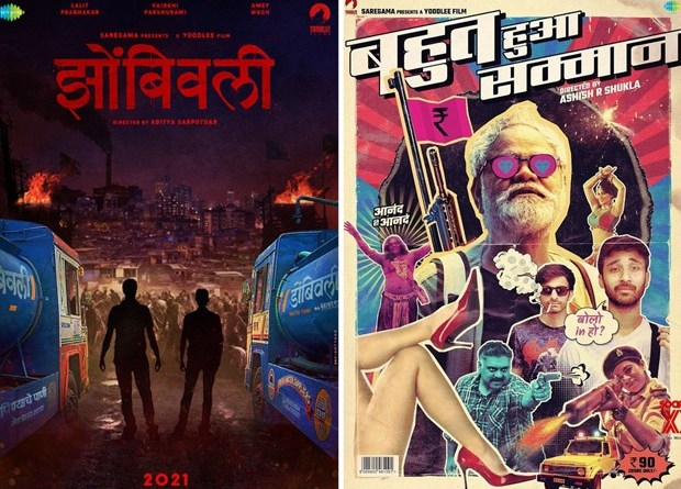 Yoodlee Films Moves Into Next Gear: Finishes 4 Films During Covid -19